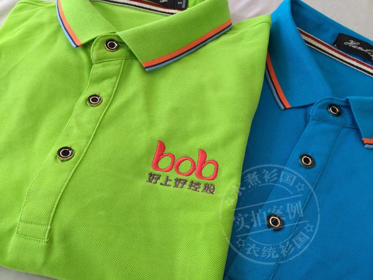 好上好控股选择我们 高端企业POLO衫定制 公司团体服装定做 刺绣翻领T恤订做