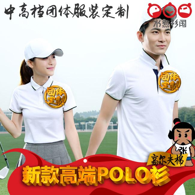企業工作服t恤polo衫定制團體服定制印logo短袖翻領定做工衣訂做