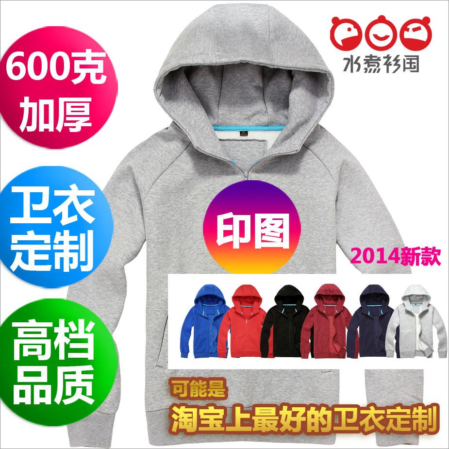 高档600克抓绒套头卫衣定制来图做刺绣班服公司企业活动印字LOGO