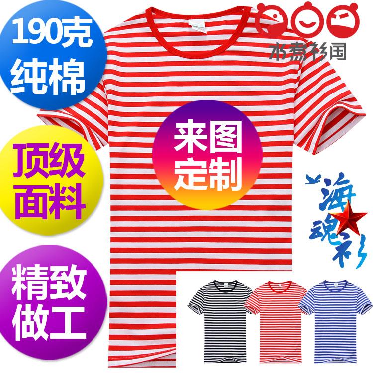 2015新款t恤航海條紋學生海軍衫海魂衫班服團體企業服定做春裝