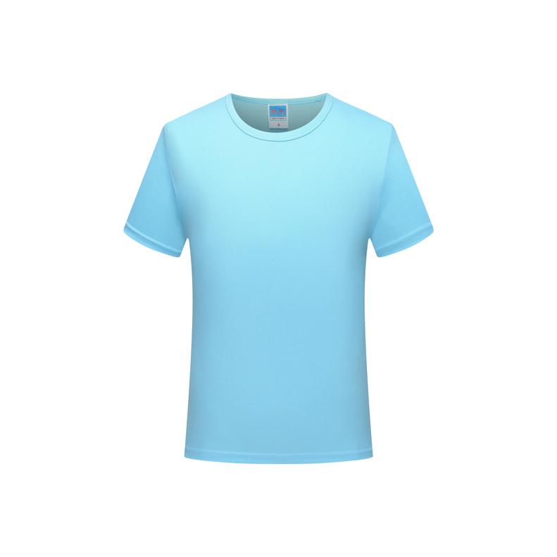 7008速干圆领(男女)定制速干户外t恤运动文化广告衫定做diy骑行服马拉松短袖印字logo