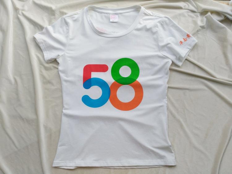 58同城选拔我们 水煮衫国团体服装 班服工作服T恤定制商