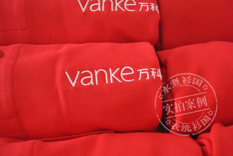 萬科選擇了我們,深圳工作服,深圳廣告衫,POLO衫定制,團體公司聚會T恤
