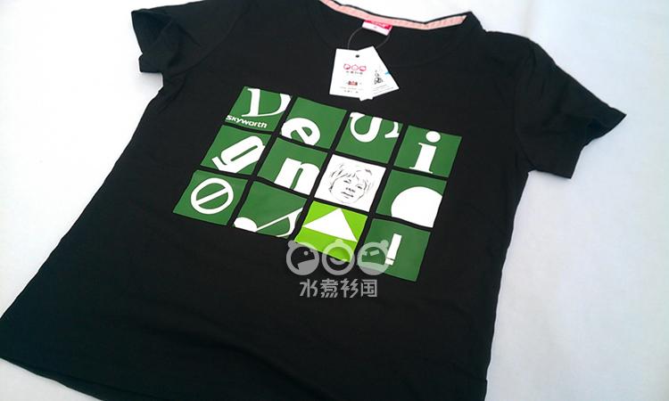 创维选择了我们 水煮衫国企业活动T恤定制