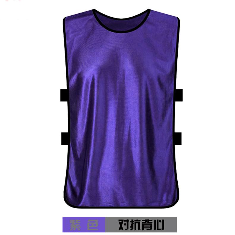 VM013,加厚速干对抗服(背心)对抗服足球训练背心分队服分组分队衣服宣传马甲定制拓展广告衫